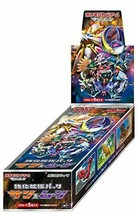 Pokemon card game Sun & Moon strengthening expansion pack Sun & Moon BOX - $58.16
