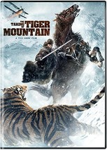 Tsui Hark Taking of Tiger Mountain DVD - Chinese adventure Tony Leung su... - $19.99