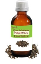 Nagarmotha Pure Natural Uncut Essential Oil 50 ml Cyperus scariosus by Bangota - $66.46