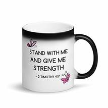 An item in the Pottery & Glass category: Inspirational Gifts For Women Divorced - Give Me Strength - Magic Color Morphing