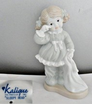 Kalique Sleepy Head Porcelain Girl Figurine - $20.56