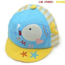 Fish Breathable Infant Beaked Cap Baby Boy Sun Protection Hat Toddler Cap Yellow