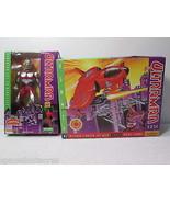 Ultraman Hummer Defense Fighter Jet & Defender of the Universe - Dreamwo... - $40.64
