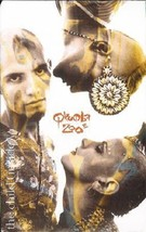 Qkumba Zoo: The Child (Inside) (BRAND NEW cassette single) - $14.00