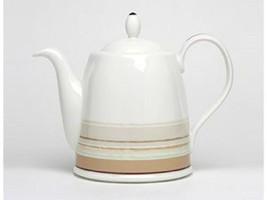 Discontinued Noritake Mocha Java Swirl 39-Ounce Coffee & Tea Server NEW Open Box - $29.02