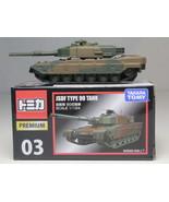 TOMICA PREMIUM #03 JSDF TYPE 90 TANK 1/124 TAKARA TOMY JAPAN - $9.99