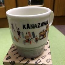 Starbucks Japan Kanazawa limited mug 355ml 2016 - $150.00