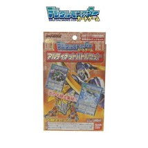 Bandai Digital Monster Card Game Ultimate Battle Deck 4 Warrior Ten Digimon TCG - $87.12