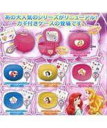 Disney Princesses Secret Jewelry Case Collection - $10.99