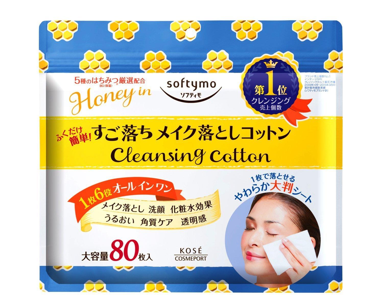 Softymo cleansingcotton 80  1