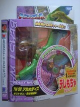 Takara Tomy Transformers Bête Wars TM-08 Archadis Figurine Poupée & DVD ... - $96.60