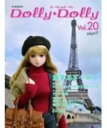 Dolly Dolly Vol.20 Blythe, Clothes, Doll House Japanese Doll Magazine Book - $30.19
