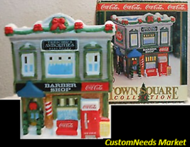 Coca Cola Town Square Town Clock - (Retired 1996) - $50.00