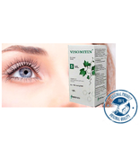 VISOMITIN SKQ-1 cataract eye drops (Skulachev ions) Визомитин 1-2-4-6 Pcs - $24.50+