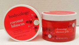 NEW LOT OF 2 BODYCOLOGY COCONUT HIBISCUS CLEANSING SHOWER JELLY BODY WAS... - $8.99