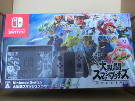 Nintendo Switch Video Game Console Super Smash Bros. Special Set Used F78 - $903.99
