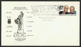 10th Mountain Division 50th Anniv. Reunion, Sept 12, 1992 **ANY 4=FREE S... - $1.00