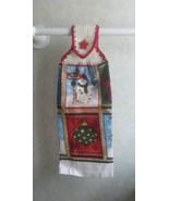 Christmas Scene Hanging Towel - $3.25