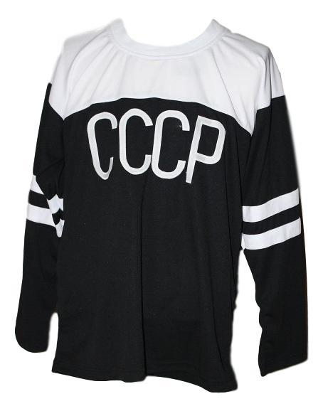 Custom team russia cccp retro hockey jersey black   1