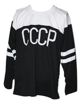 Custom Name # Russia CCCP Retro Hockey Jersey New Sewn Black Any Size image 1