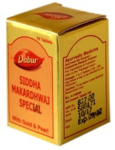 Dabur Siddha Makardhwaj Special Tablets x 2  pack  WITH free shipping - $43.75