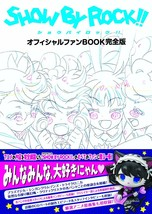 New Sanrio Show By Rock!! Official Fan Book Complete Perfect Edition Japanese - $40.75