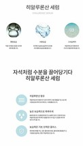 RIRUA - Hyaluronic Acid 50ml Serum 100%Extract Ampoule Skin Care Korean cosmetic image 2