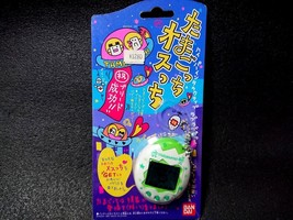 Tamagotchi Osutchi White Green BANDAI FREE SHIPPING JAPAN - $41.14