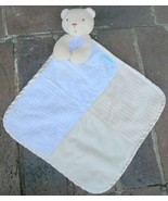 Eden Patchwork Teddy Bear Baby Toy Lovey Beige Satin Trim Plush Stuffed ... - $43.19