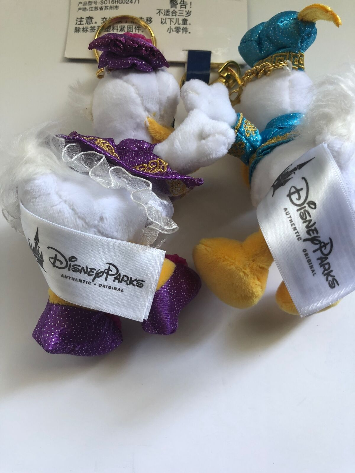 Disney Parks Shanghai Grand Opening Donald & Daisy Plush Keychain New with Tags