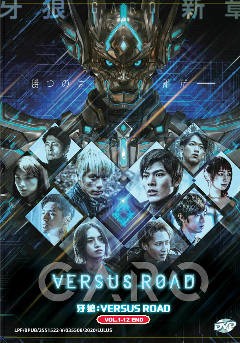 GARO: Versus Road DVD (Vol.1-12 end) with English Subtitle Ship out From USA