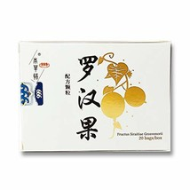 Maggie's All Natural Herbal Monk Fruit Tea, Rich in Antioxidants and Vit... - $17.15