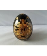 LF Fine Porcelain Limoges PRG Painted Egg Decorative Elaborate Gold Blac... - $83.69