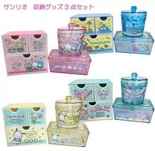 Sanrio japan 3 Container box set Pochacco CHEERY CHUMS Tuxedo Sam Hangyo... - $38.00