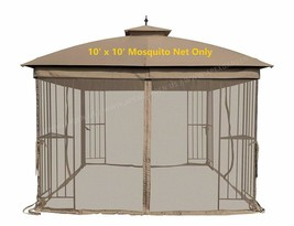 Apex Garden Universal 10' X 10' Gazebo Replacement Mosquito Netting (Mos... - $109.38