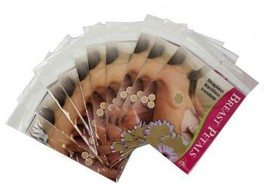 Lot Of 12 Packs Women's Premium Adhesive Breast Petals Nipples Cover Beige #2006 image 1