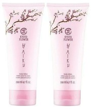 2x Avon HAIKU Kyoto Flower Body Lotion Scented w Violet Leaves White Peo... - $16.99