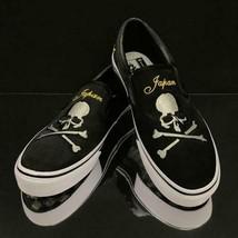 Vans Mastermind Slip-On Black US 5.5 JP 23.5cm Skate Shoes Tokyo Limited... - $374.22