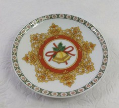 """1814 Hitschenreuther Germany 4"""" Decorative Christmas Plate - $14.85"""