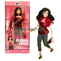 "Year 2007 Barbie Fashion Fever 12"" Doll - RAQUELLE in Red Fur Sleeve Vel... - $54.99"