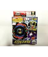 [NEW] Takara Tomy Beyblade A-129 Zeus Brooklyn japan import anime Free S... - $369.98