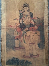 """Hanging scroll - """"Tibetan Buddhism"""" - Paper and ink - $120.00"""