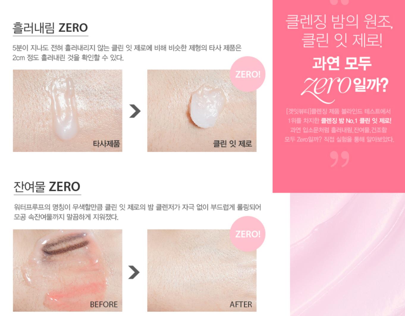 [Banila Co] Clean It Zero Cleansing Balm 100ml Korea Beauty