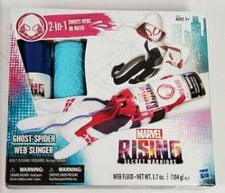 NEW SEALED Marvel Rising Secret Warriors Ghost Spider Web Slinger - $18.49