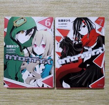 Kagerou Daze Japanese Manga 6 7 Mahiro Satou Kageroudaze Japan - $24.74