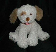 FIRST & MAIN PIPPET BROWN & WHITE BABY PUPPY DOG STUFFED ANIMAL PLUSH TO... - $22.21