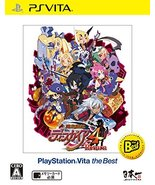 Disgaea4 Hour of Darkness [video game] - $63.05