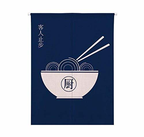 Primary image for DRAGON SONIC Creative Japanese Style Sushi Ramen Restaurant Cloth Door Curtain,
