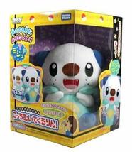 Pokemon turned around stuffed animals here peeled and Kururin! Mijumaru - $44.00
