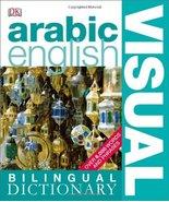 Arabic-English: Visual Bilingual  Dictionary [Paperback] DK Publishing - $7.99